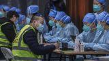 Beijing locks down 1.6 million as new Covid variant hits city